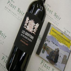 焼津 ワイン