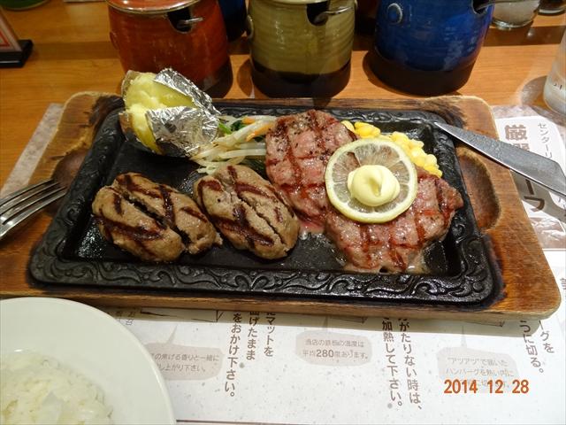 夜ご飯 1