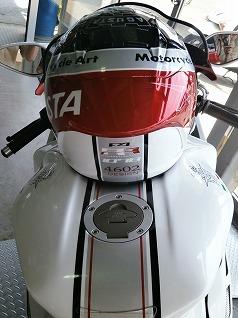 mvmextuto4