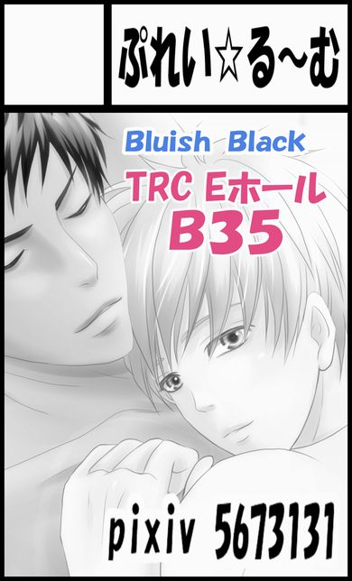 01sp_cut 青黒3-390