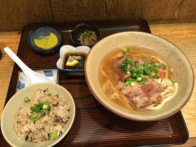 s-okinawa.jpg