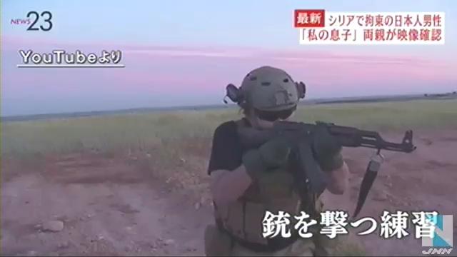 ①銃を撃つ練習 湯川遥菜