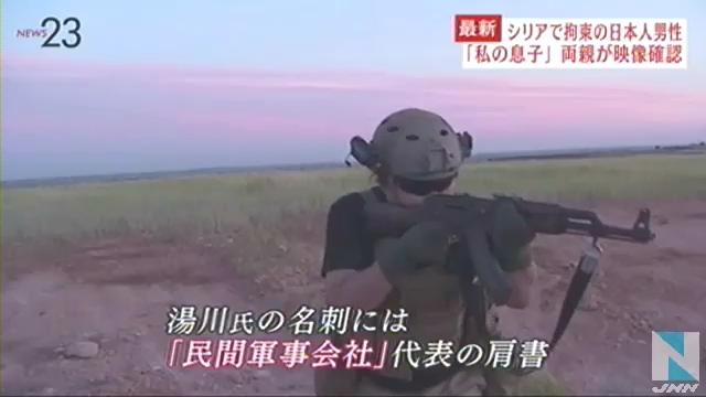 ②①銃を撃つ練習 湯川遥菜