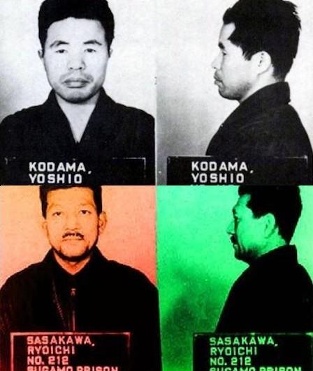 SASAKAWARYOICHI NO 212 SUGAMO PRISON