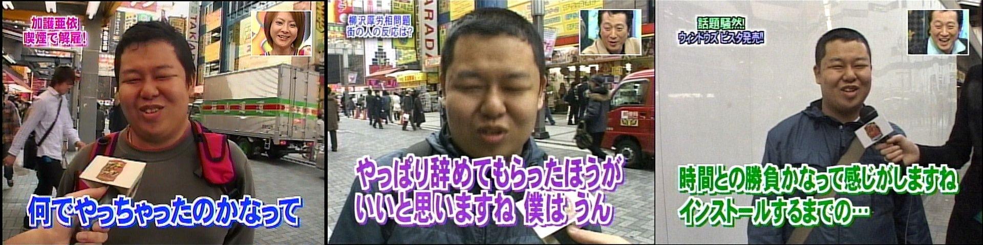 TBS サンジャポ ヤラセ