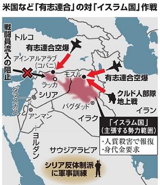 シリア北部 空爆