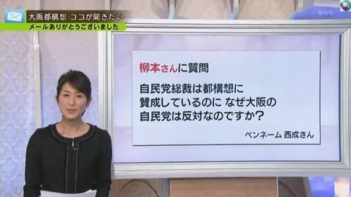 ⑩橋下毒まんじゅう500
