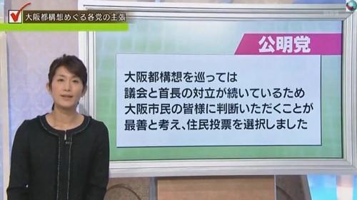 ⑦橋下毒まんじゅう500