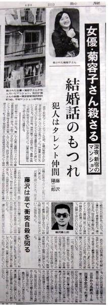 ⑤俳優藤沢陽二郎②