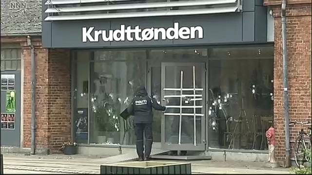 ②デンマーク コペンハーゲン 銃撃