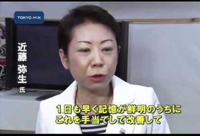 ①足立区長 近藤弥生