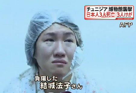 結城法子さん(35)