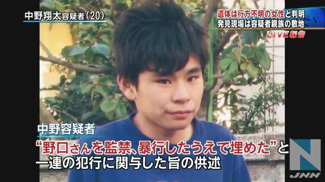 ④船橋の野口愛永(まなえ)さん遺体の頭部がぐるぐる巻き・井出裕輝・中野翔太・18歳小女・16歳少年