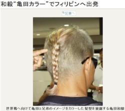 ②250世界戦へ向けて亀田3兄弟のイメージをカラーした髪型を披露する亀田和毅