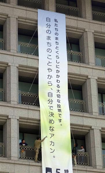 自分のことは自分で決められなくなる大阪都構想
