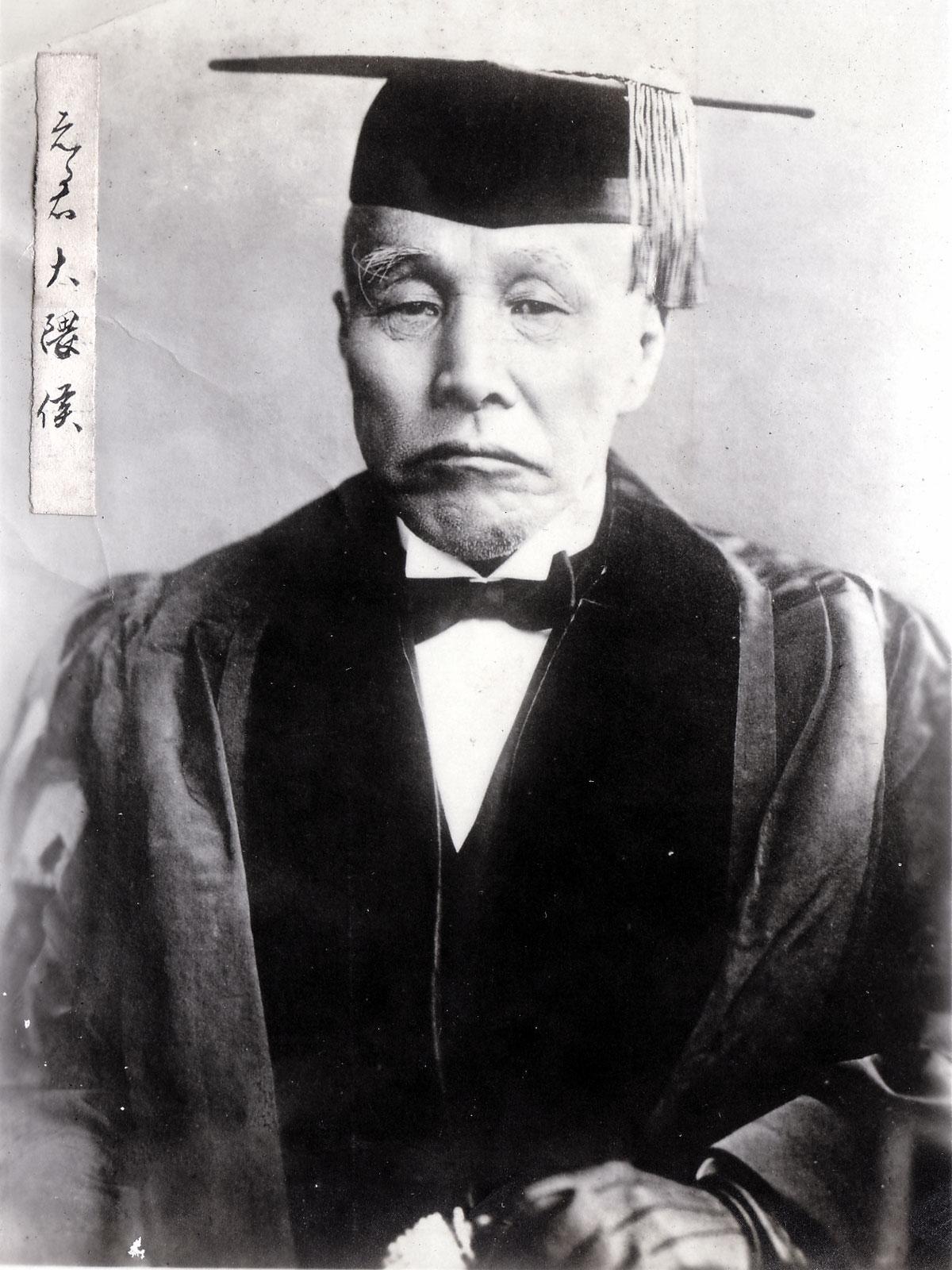 ④犯罪者大量排出早稲田大学創設者の大隈重信はキチガイだったらしい!