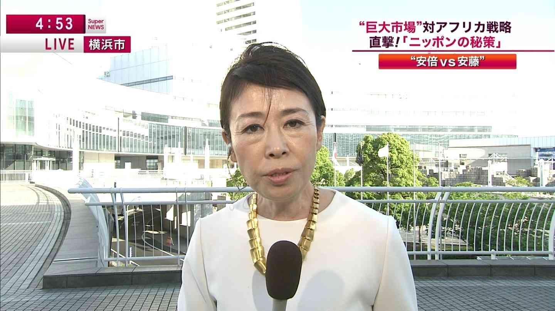 ②安藤優子