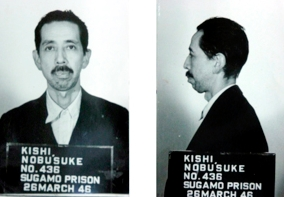 KISHI NOBUSUKE NO-436 SUGAMO PRISON 26MARCH46