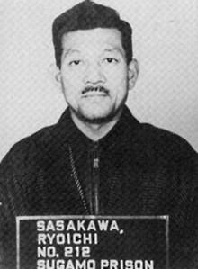 SASAKAWA RYOICHI NO-212 SUGAMO PRISON