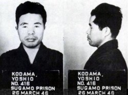 児玉誉士夫 KODAMA YOSHIO NO-416 SUGAMO PRISON 26MARCH46