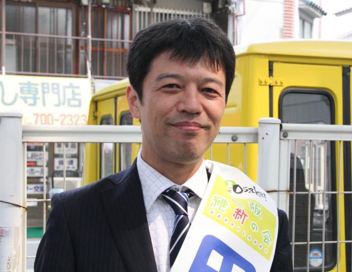 ⑤大阪維新の会田辺信広