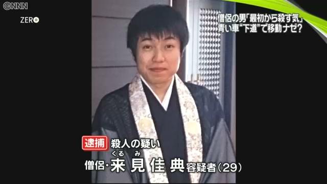 ②来見佳典 潮見寺(徳島) 黒田美貴さん