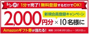 201503270103.jpg