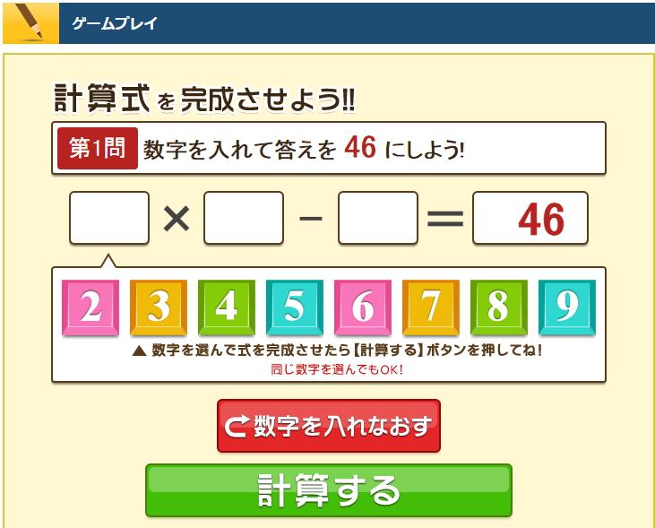201505250102.jpg