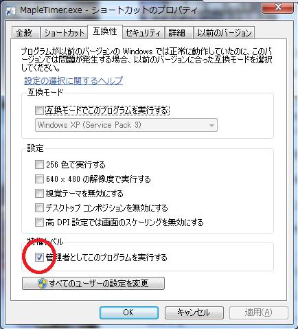 無題_20150322