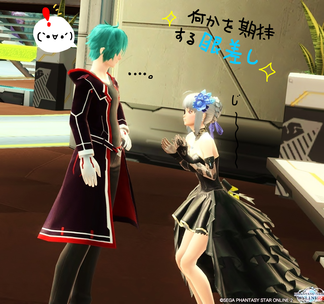 pso20150607_015813_066.png
