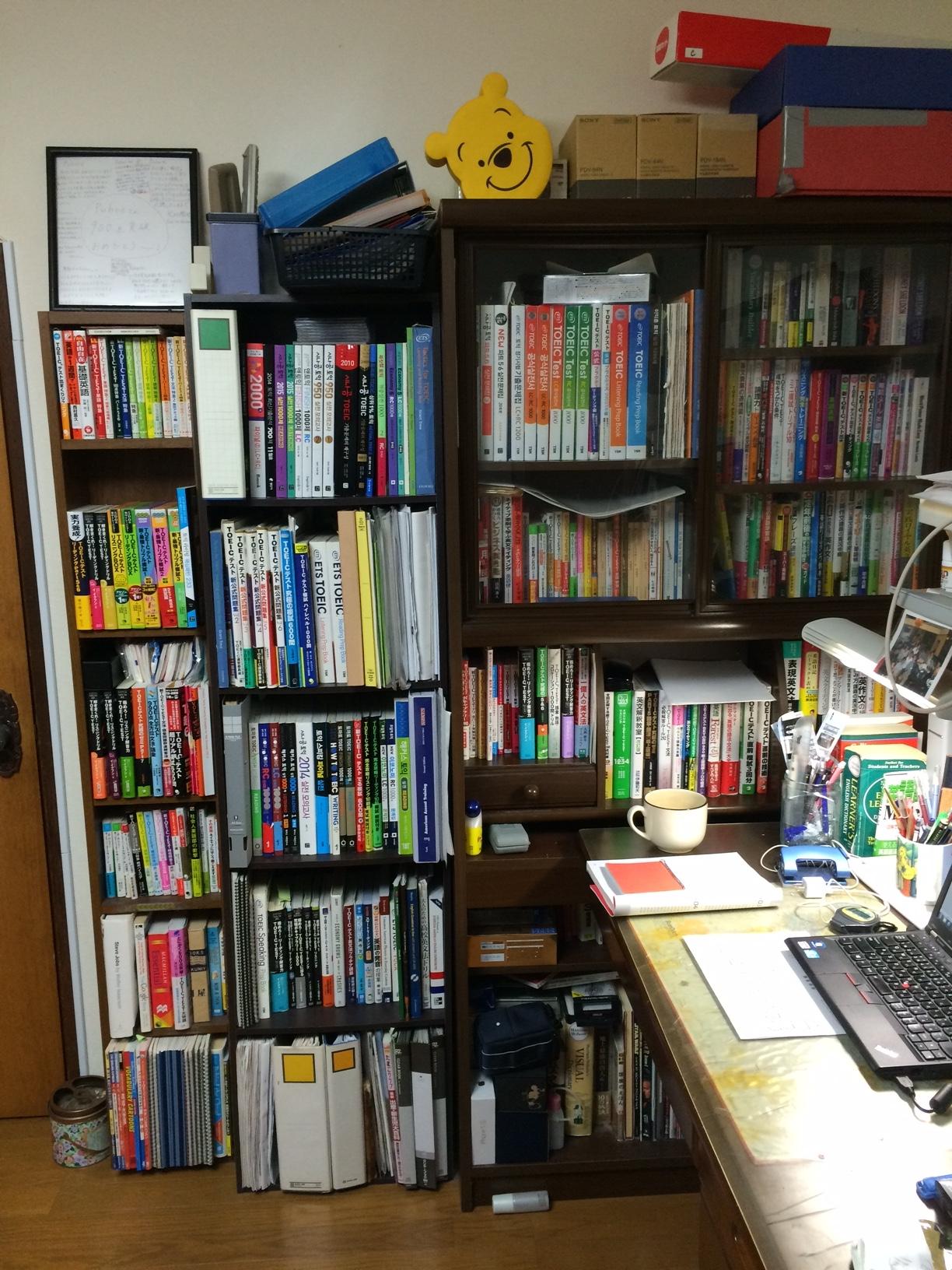 My study_H261231