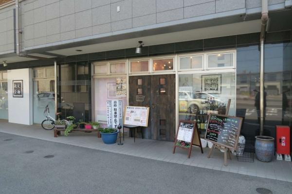 チャイナダイニング 蓮花茶廊