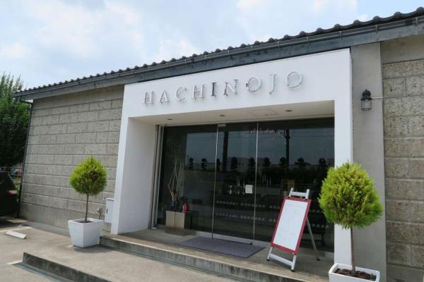 HACHINOJO food・wine