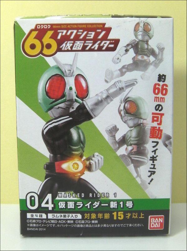 66action_rider-1_SANY0001.jpg
