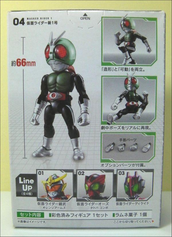 66action_rider-1_SANY0002.jpg