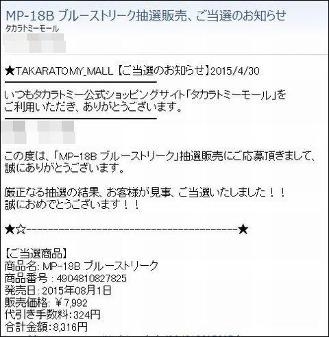 MP-18B.jpg