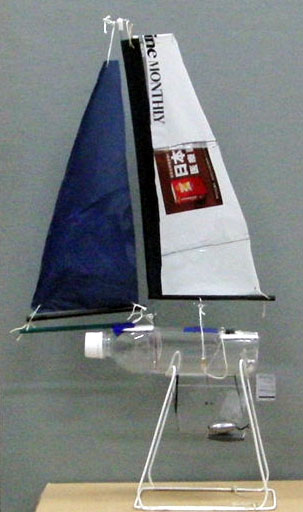 PET bottle model sailboat with an attached sail