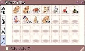 screen000_20150213171237302.jpg