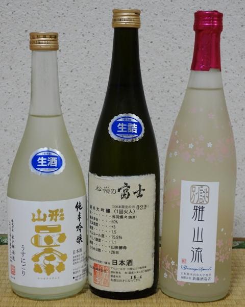 sake_150502.jpg