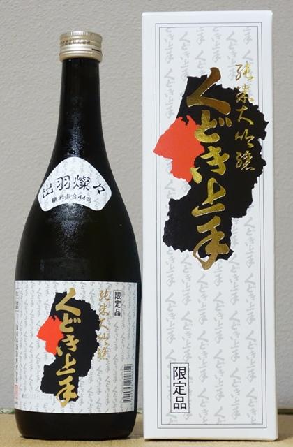 sake_150515.jpg