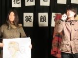 西千葉スカパラダイスオーケストラつんく♀