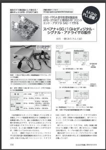 p116 down converter