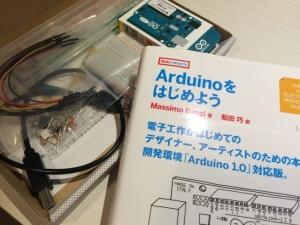 arduino book 23452345234