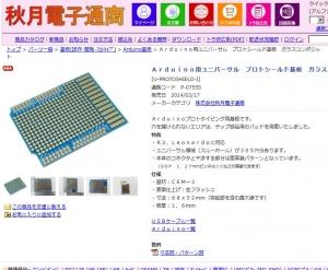 akizuki2345238743928.jpg