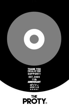 11th-Anv-thankyou.jpg