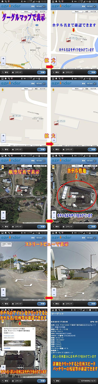 ptr-313-16_20150513143432a5b.jpg