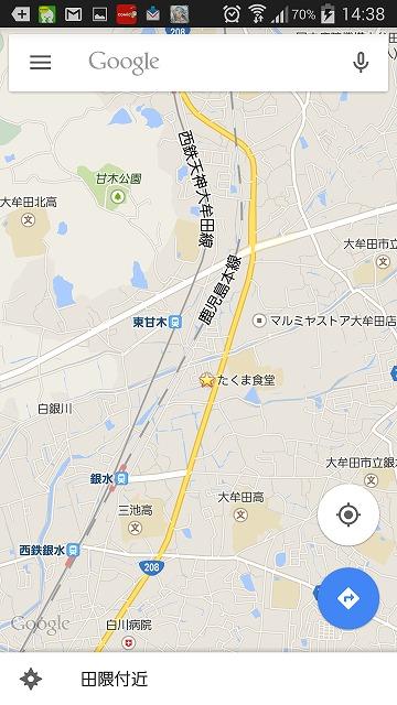 たくま食堂01