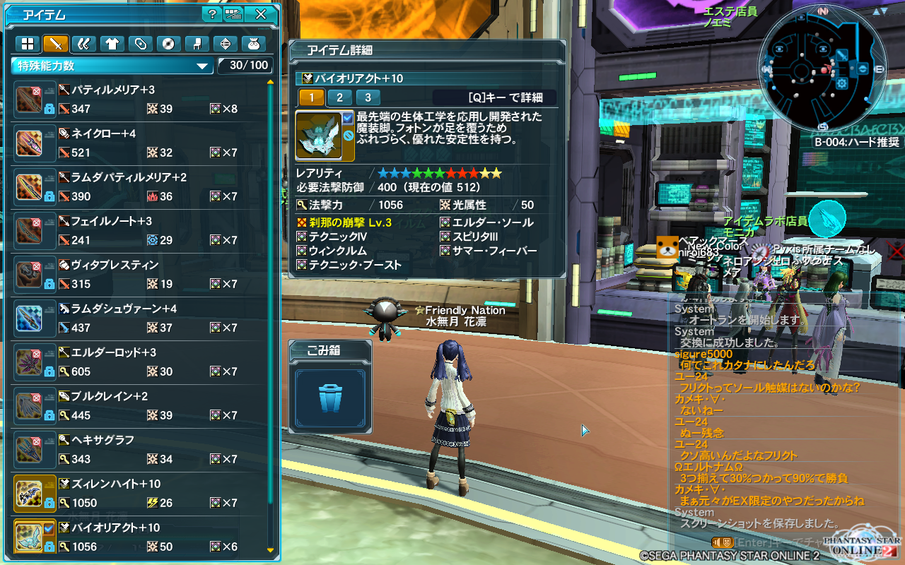 pso20150319_001318_036.png