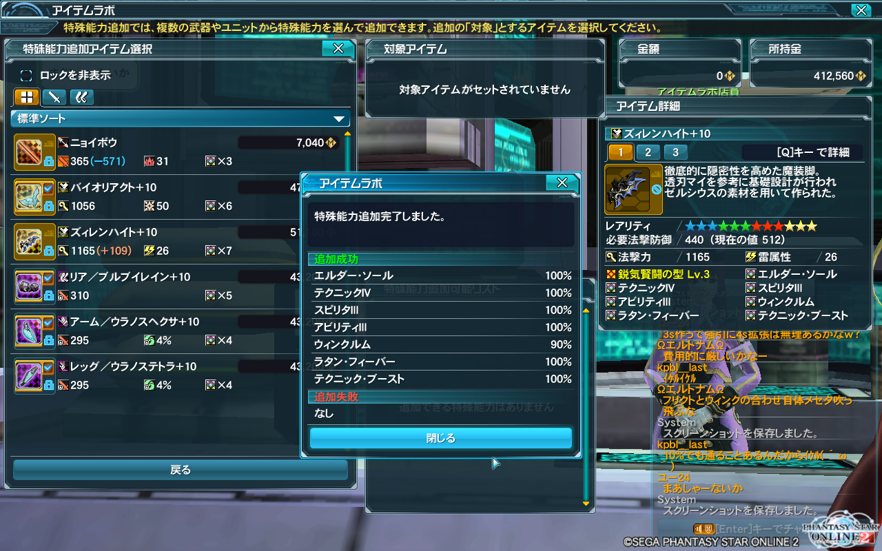 pso20150319_001851_041.png