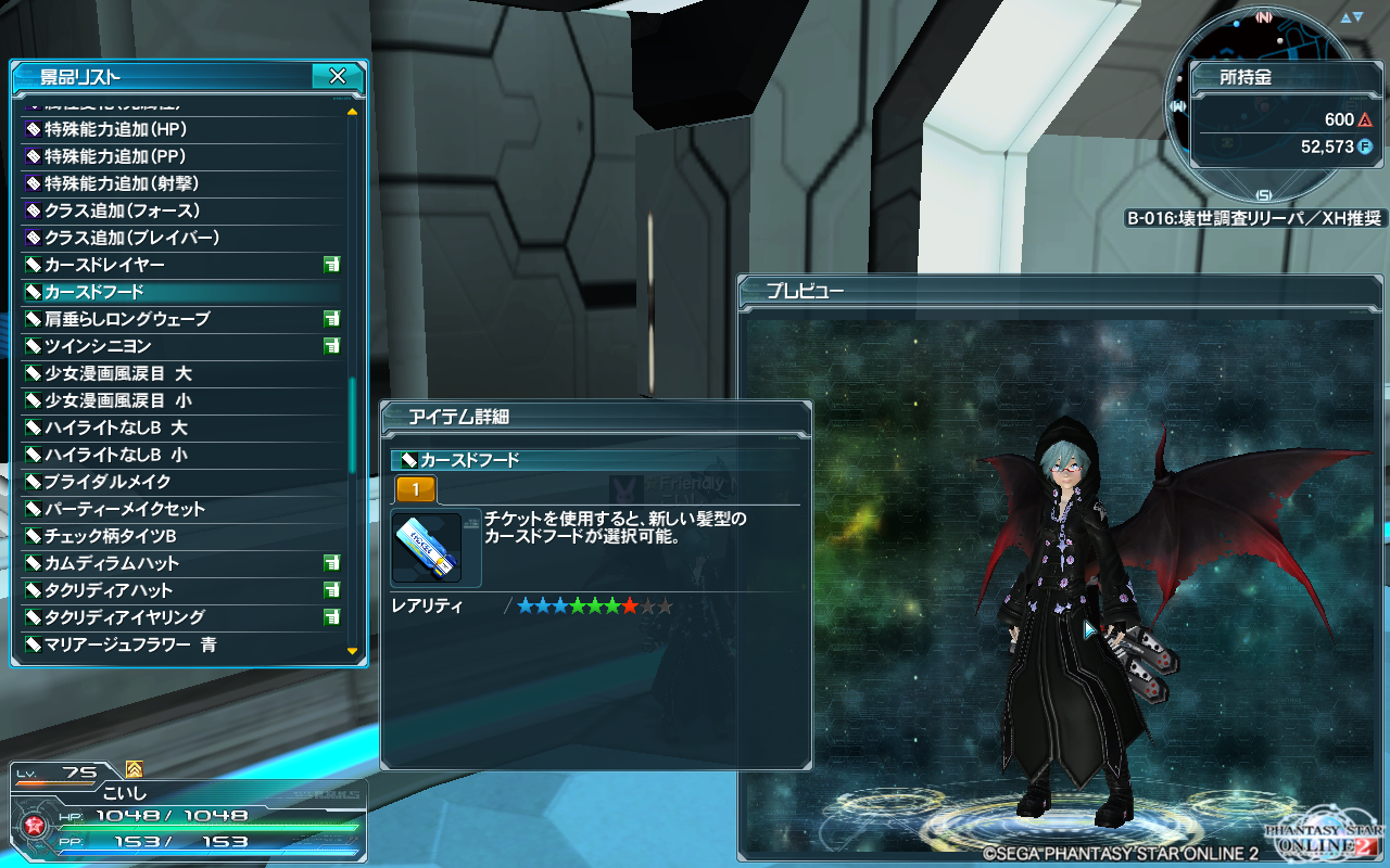 pso20150608_013635_003.png